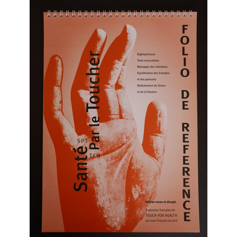 Folio Touch for Health